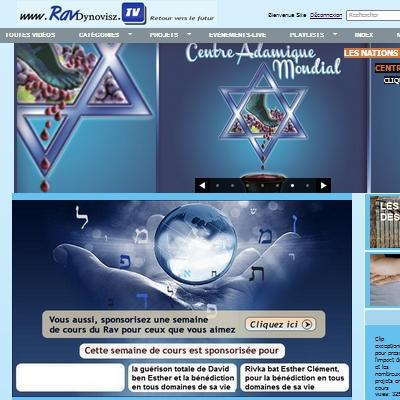 מסך 4 של אתר וידאו