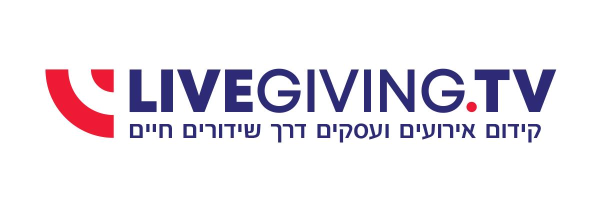 LiveGivingTV_Logo blue_1200